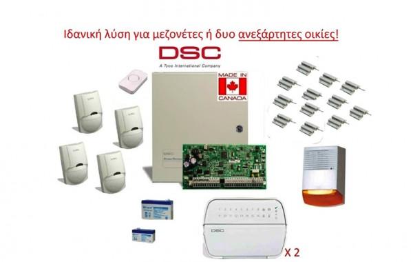 Πλήρες Σετ Συναγερμού DSC PC1832 με 2 πληκτρολόγια